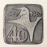 AGV 1927